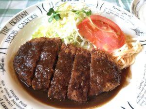 六甲アイランド ランチ 井上さんの手造り メニュー 洋食 定食 ミンチカツ