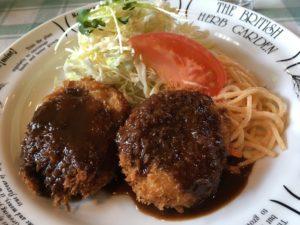 六甲アイランド ランチ 井上さんの手造り メニュー 洋食 定食 クリームコロッケ