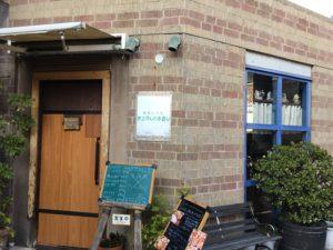 六甲アイランド ランチ 井上さんの手造り アクセス 行き方 場所