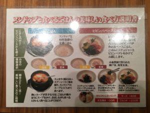 三宮 ランチ 韓辛DELI カンカンデリ メニュー 韓国料理 食べ放題 バイキング ビュッフェ