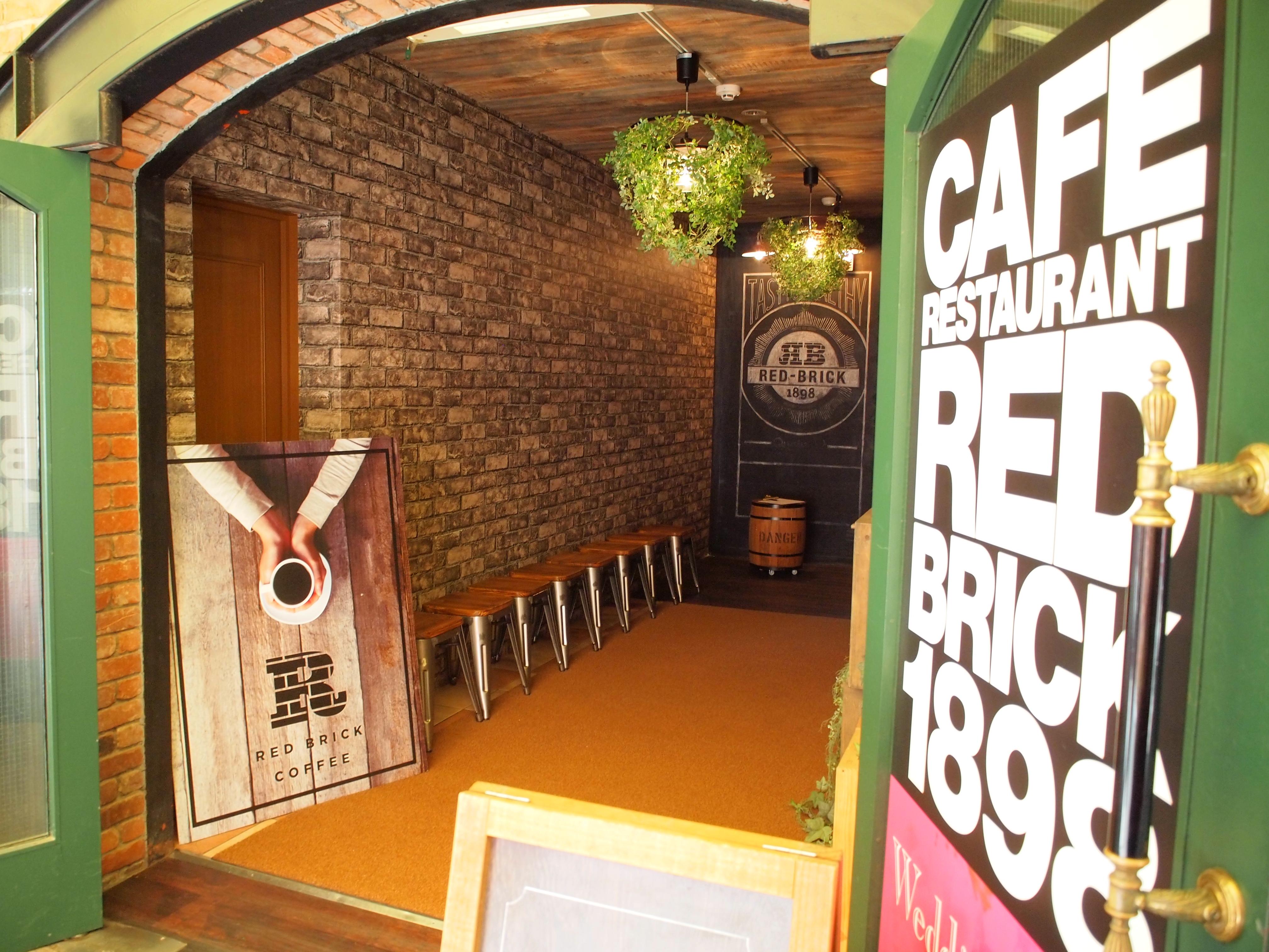 神戸 煉瓦倉庫 ハーバーランド カフェ パンケーキ RED BRICK 1898 レッドブリック