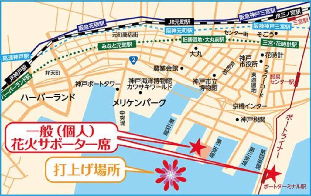 2019 神戸 花火大会 有料席 サポーター席 みなとこうべ海上花火大会 会場 場所