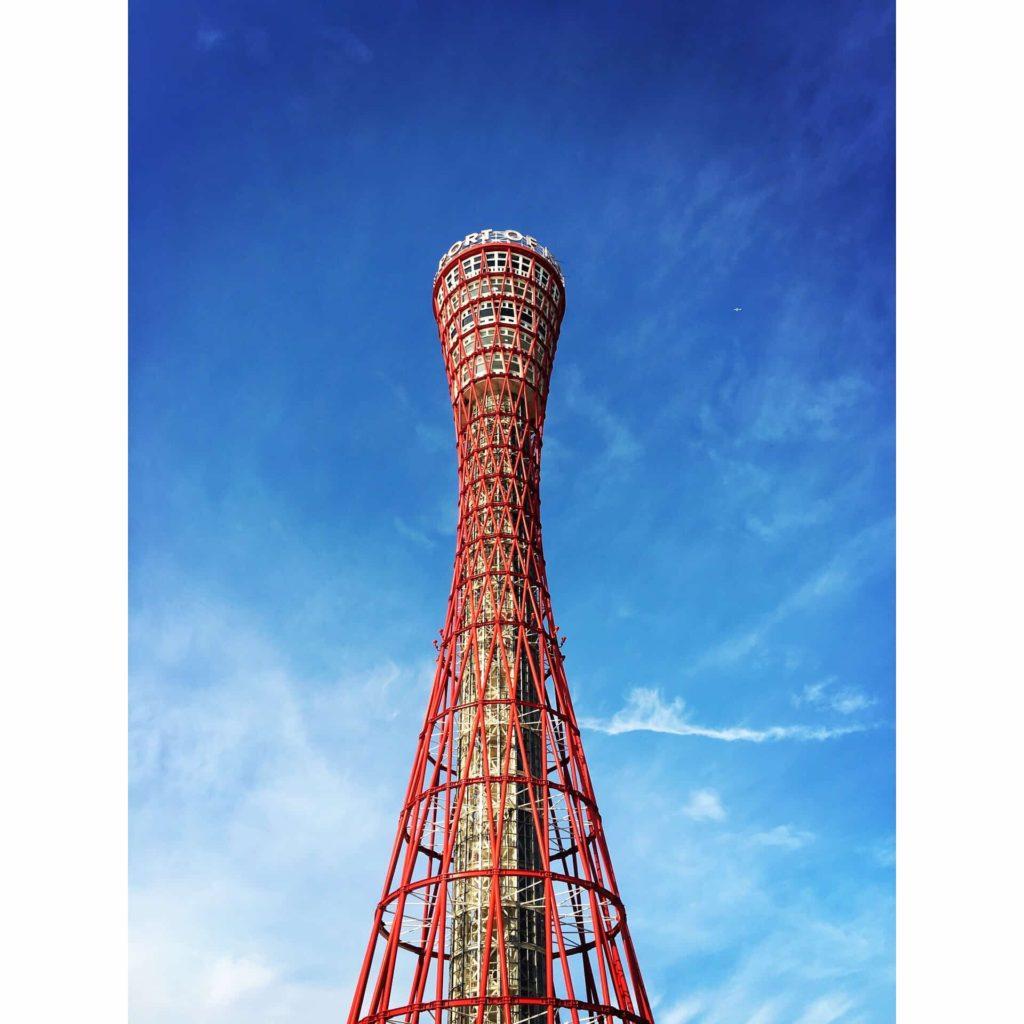 神戸 フォトジェニック 写真撮影 スポット おしゃれ インスタ映え ポートタワー