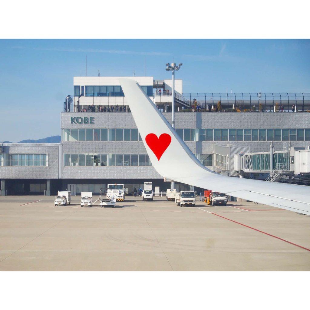 神戸 フォトジェニック 写真撮影 スポット おしゃれ インスタ映え 神戸空港 スカイマーク ハート