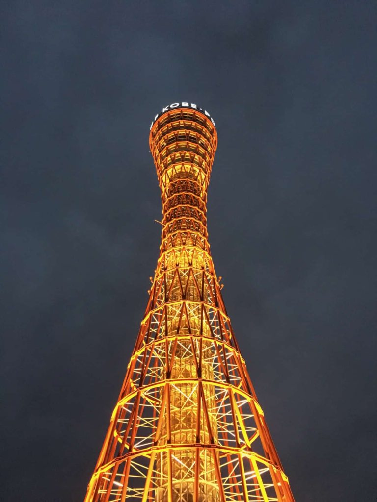 神戸 イルミネーション ライトアップ