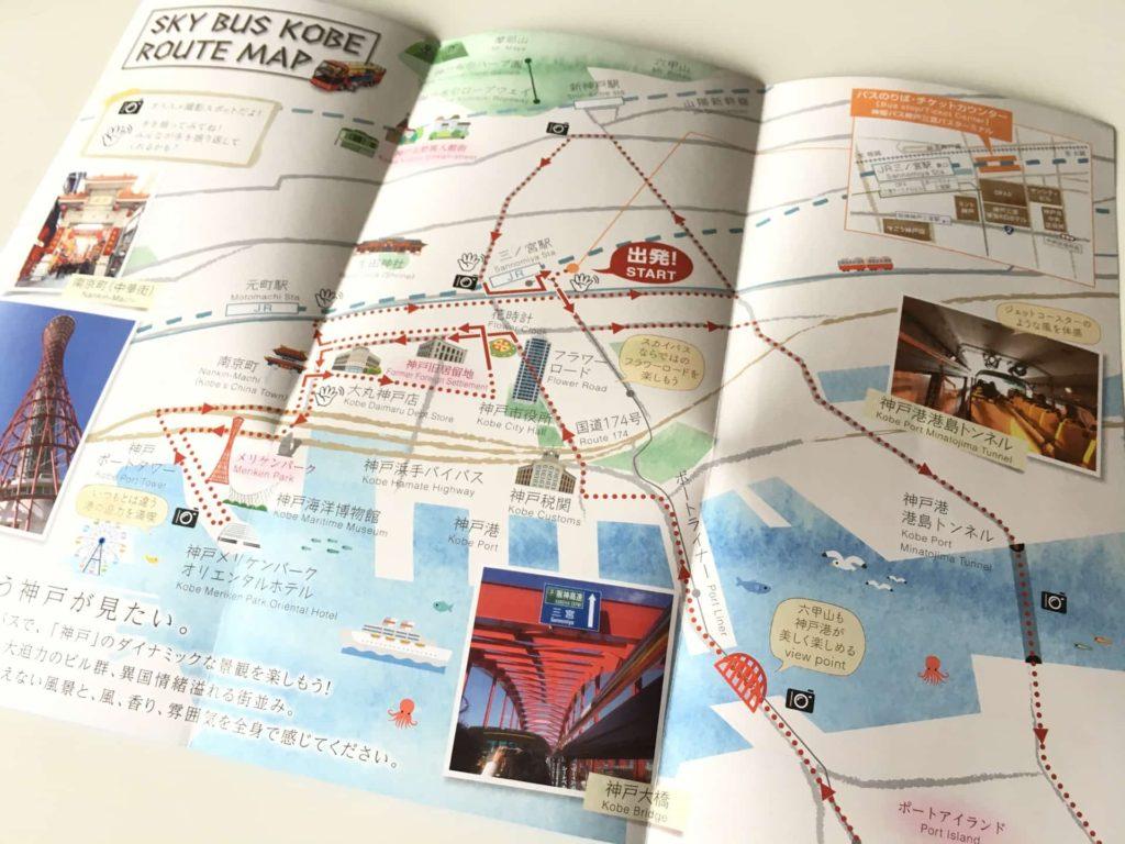 神戸市総合インフォメーションセンター インフォメーション神戸 三宮 スカイバス