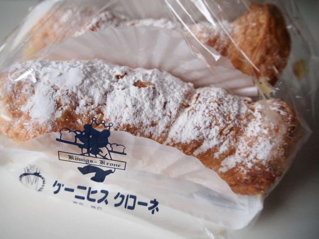 ケーニヒスクローネ クローネ 神戸 スイーツ 値段