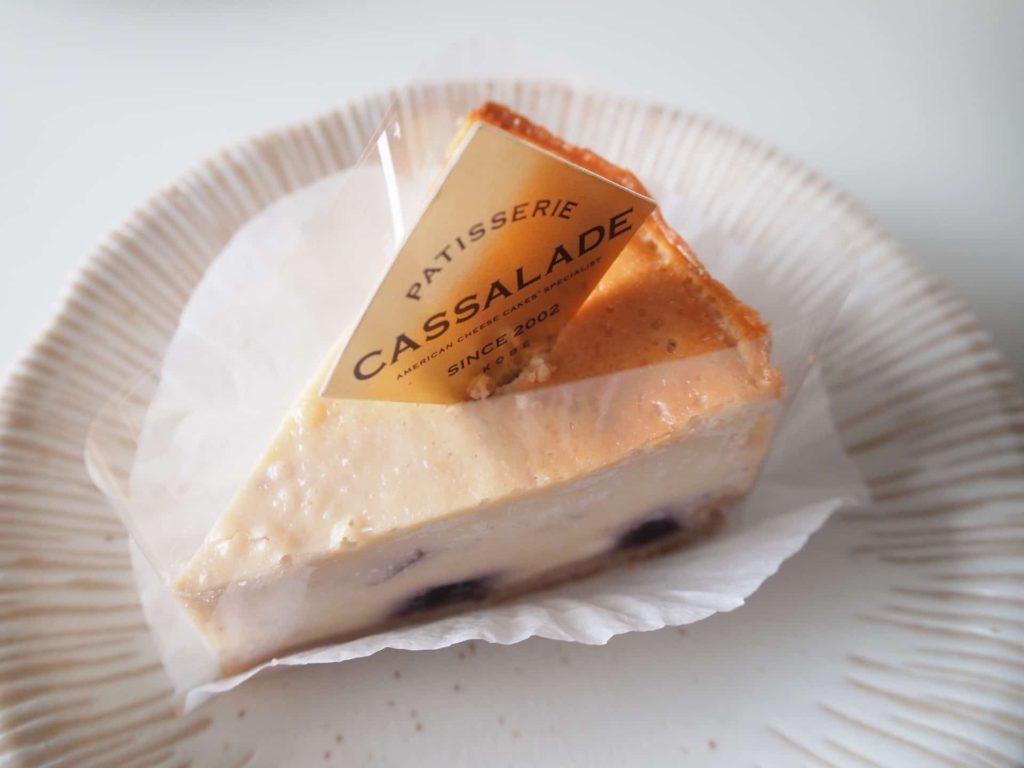 カッサレード チーズケーキ専門店 神戸 住吉 ロックフォールチーズケーキ 値段