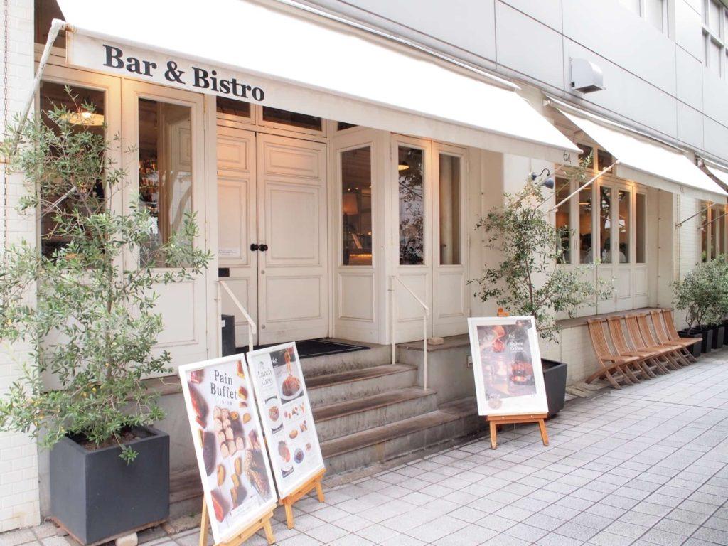 Bar&Bistro 64 ランチ 神戸 三宮 元町 アクセス 行き方