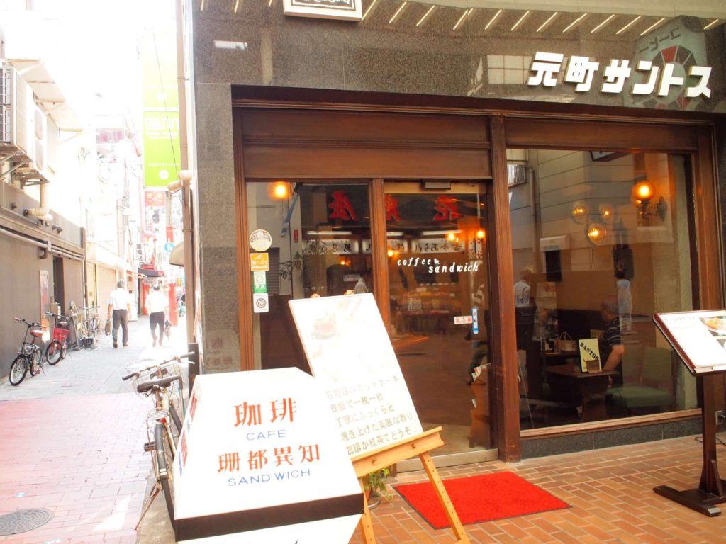 THE MARK COFFEE SUPPLY 神戸 三宮 カフェ フォトジェニック インスタ映え アクセス 行き方 南京町