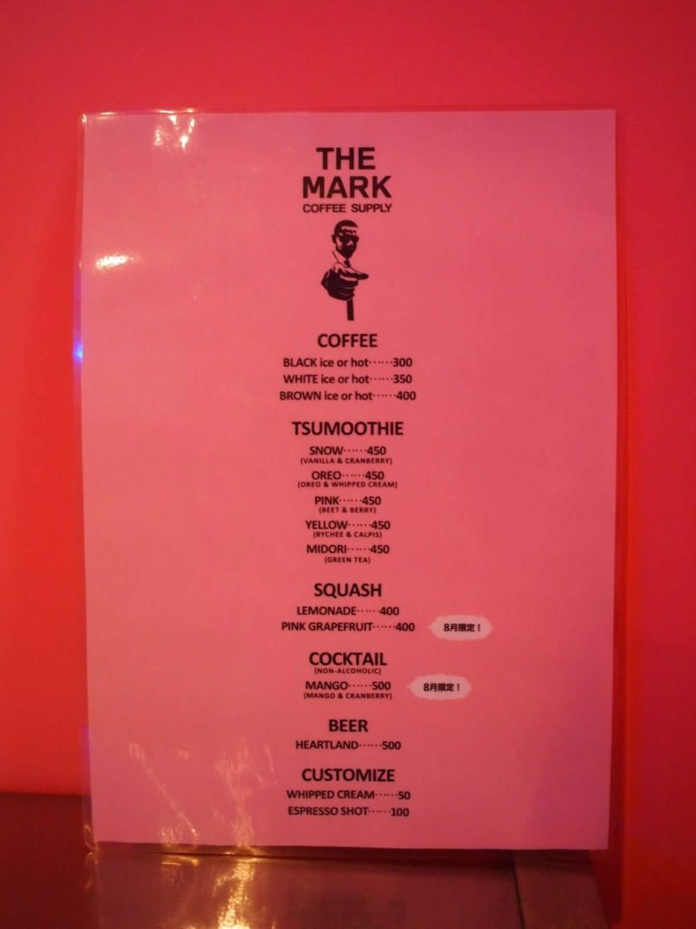 THE MARK COFFEE SUPPLY 神戸 三宮 カフェ メニュー 値段