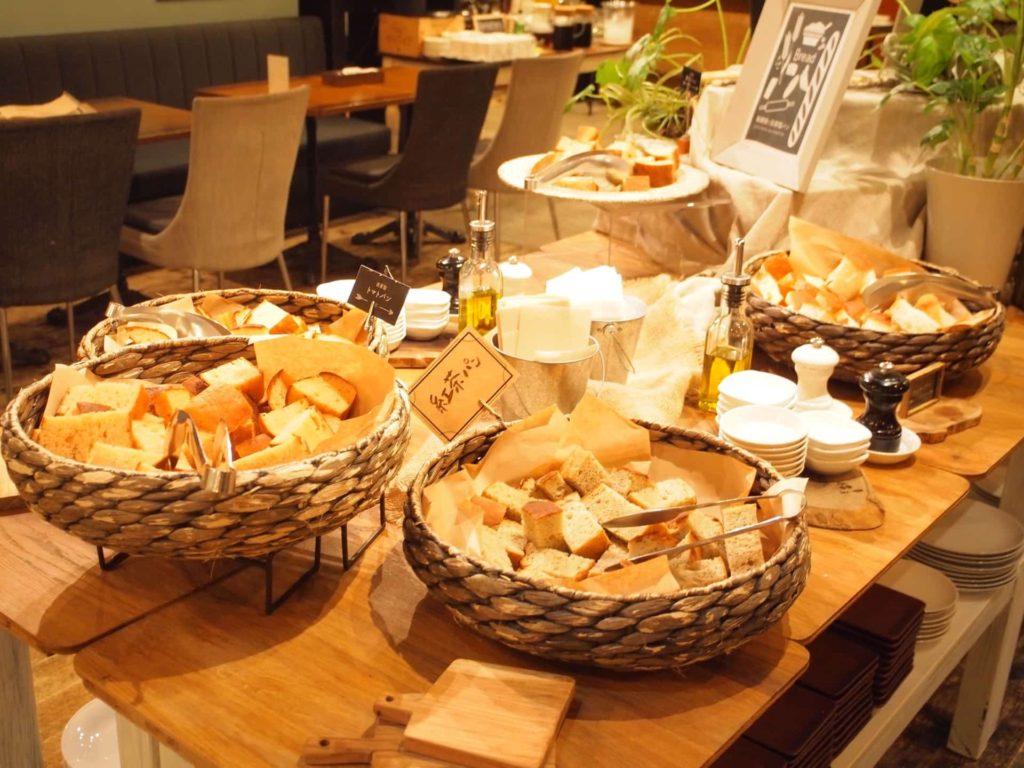 メゾンパタジェ 神戸 三宮 ランチ パン食べ放題 ドリンク飲み放題 サラダ食べ放題