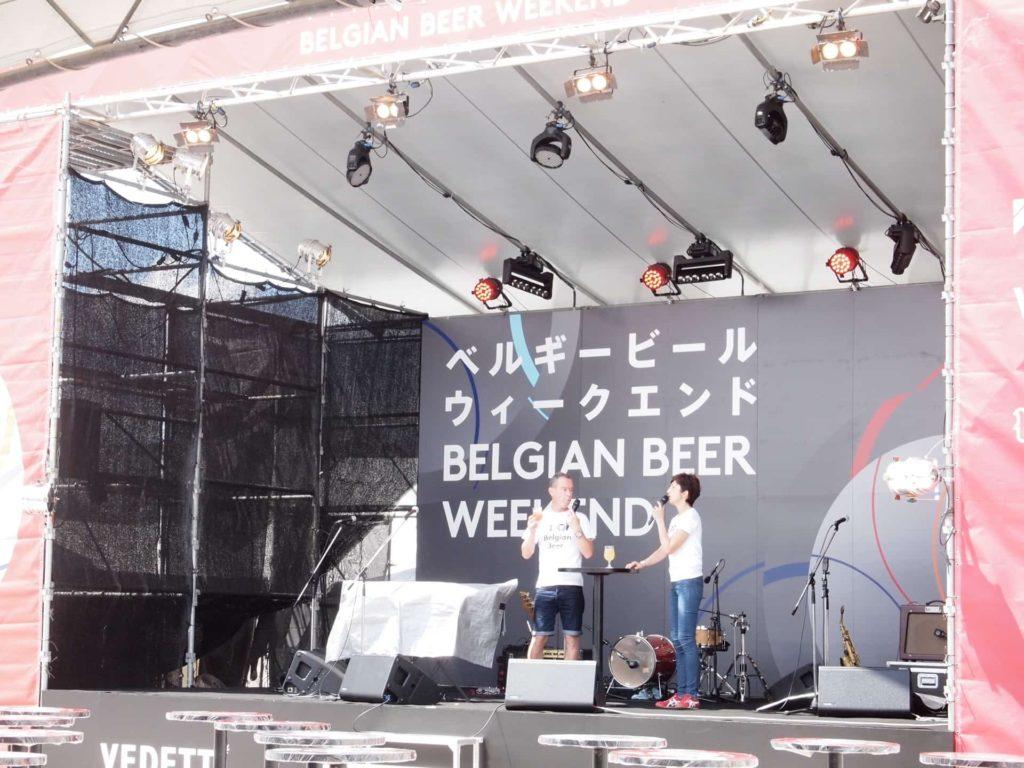 ベルギービールウィークエンド 2017 神戸 イベント