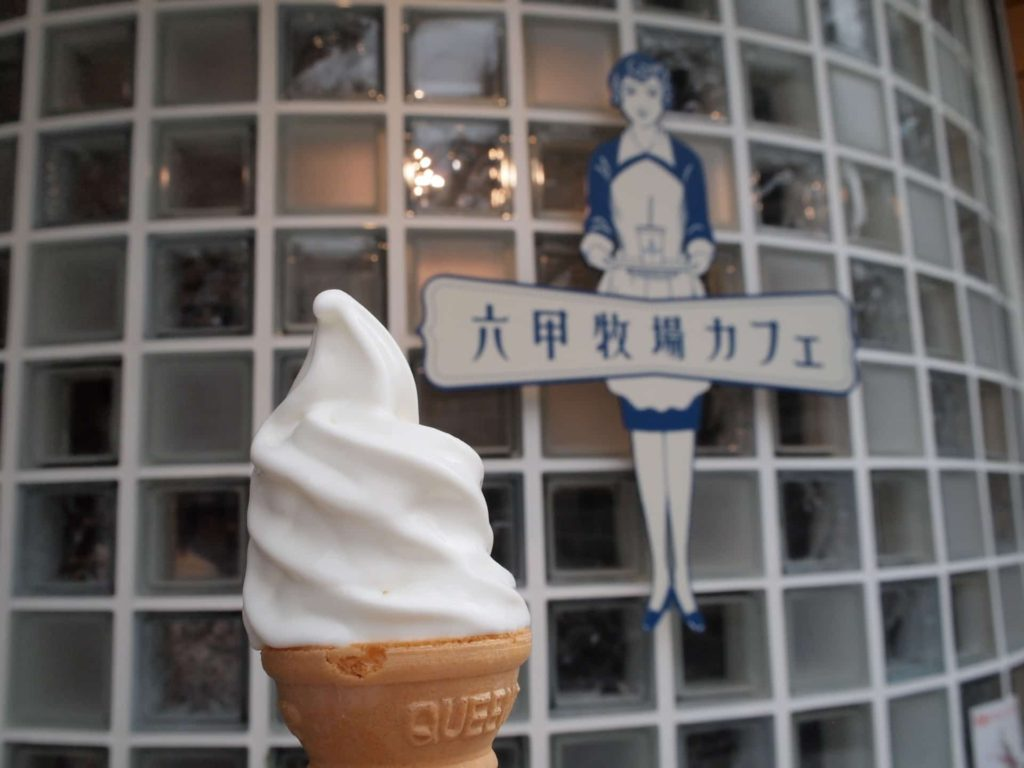 六甲牧場カフェ 神戸 元町 乙仲店 乙仲通り ソフトクリーム スペシャルミルク