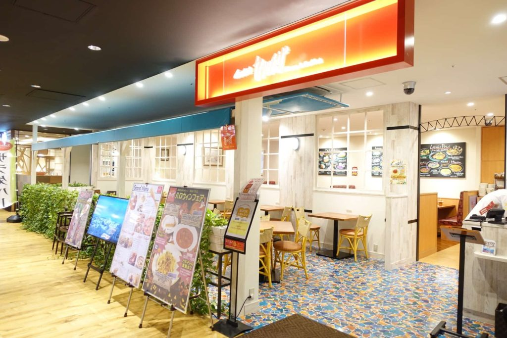 カプリチョーザ ピッツァ&ビュッフェ 三宮オーパ2店 神戸 ランチ 食べ放題 アクセス 行き方
