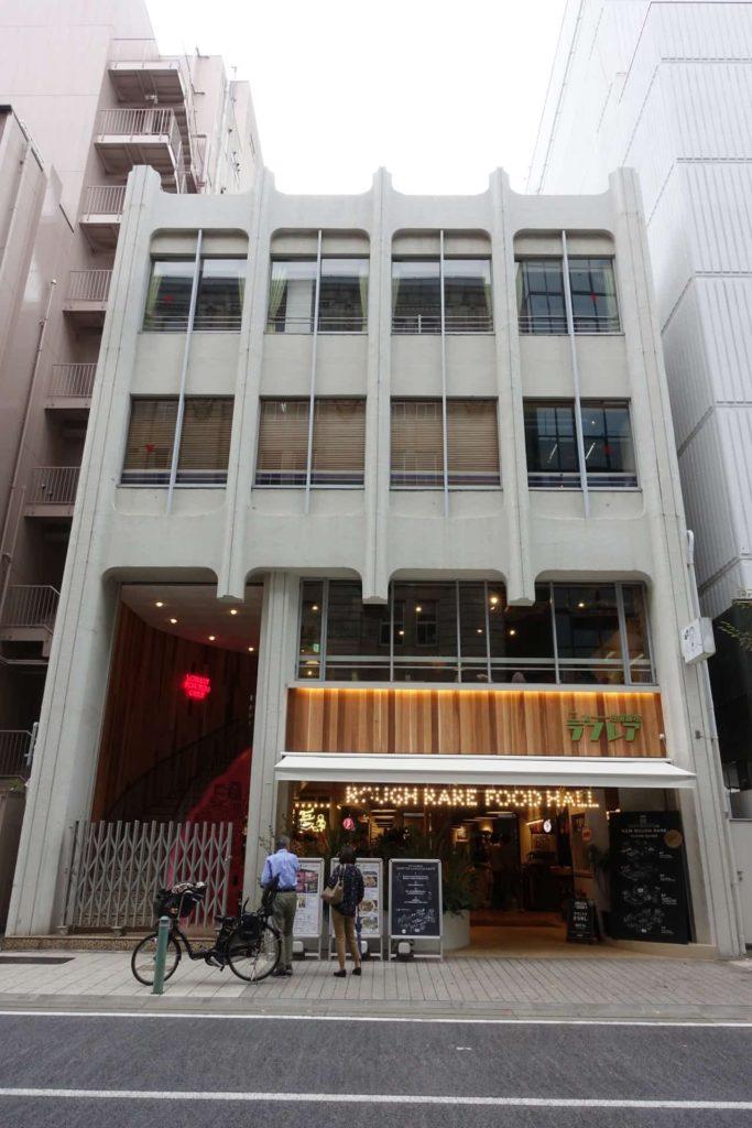 ニューラフレア 神戸 三宮 元町 アクセス 行き方 場所