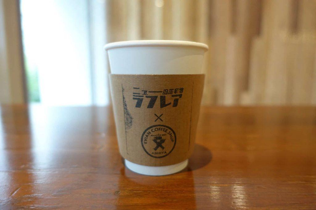 ニューラフレア 神戸 三宮 元町 ランチ コーヒー エビアン