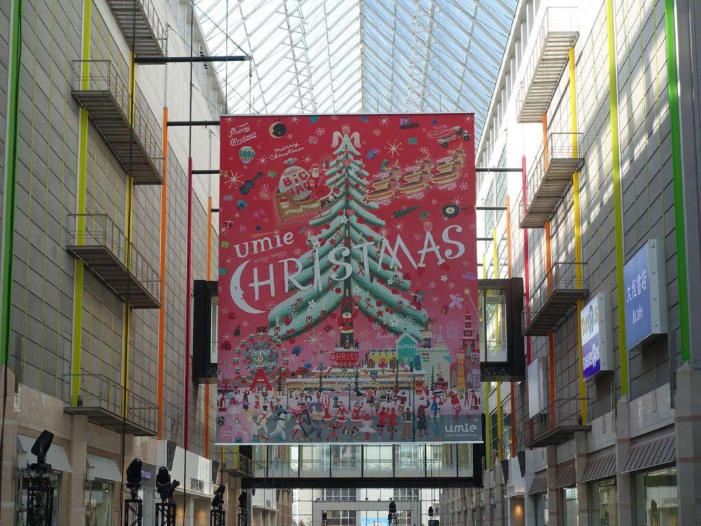 神戸ハーバーランド umie スノーイルミネーション クリスマスツリー 2017年