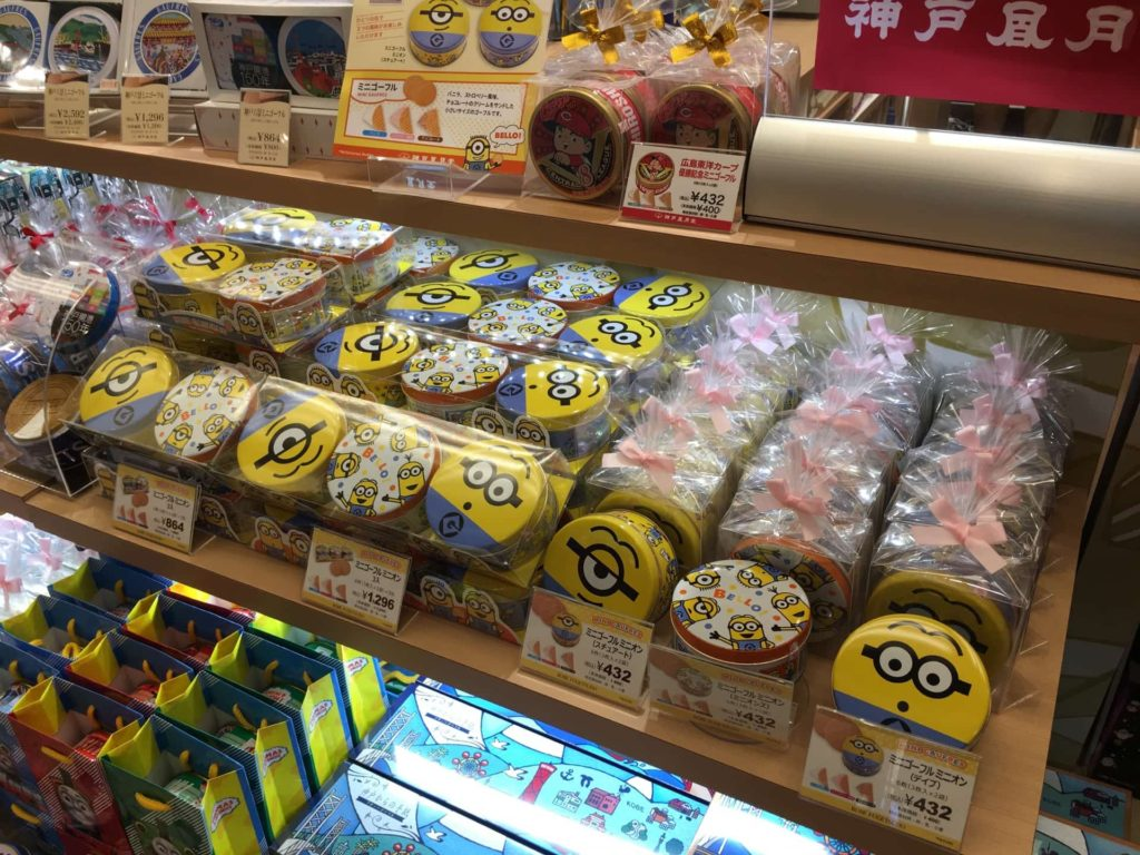 神戸風月堂 神戸凮月堂 ゴーフル ミニオン ミニ缶 ミニゴーフル