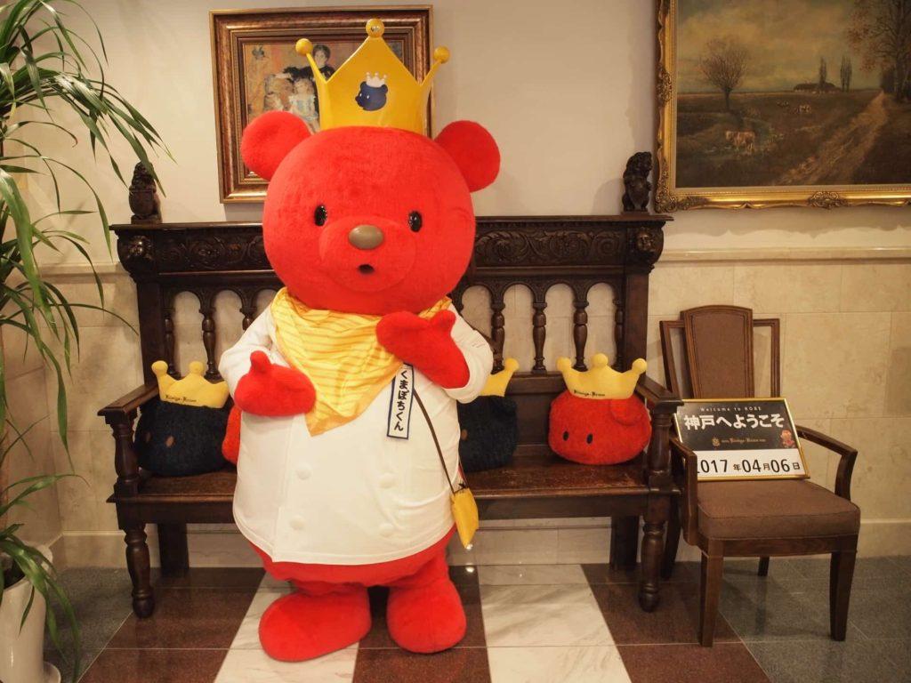 ホテル ケーニヒスクローネ くまポチ邸 宿泊プラン るるぶトラベル JTB