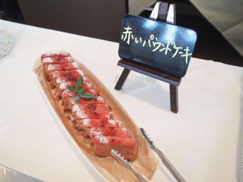 ホテルプラザ神戸 スマイリーネプチューン デザートバイキング スイーツバイキング ケーキバイキング 食べ放題 ビュッフェ