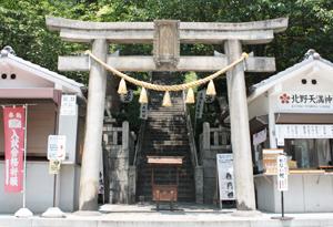 初詣 神戸 北野天満神社