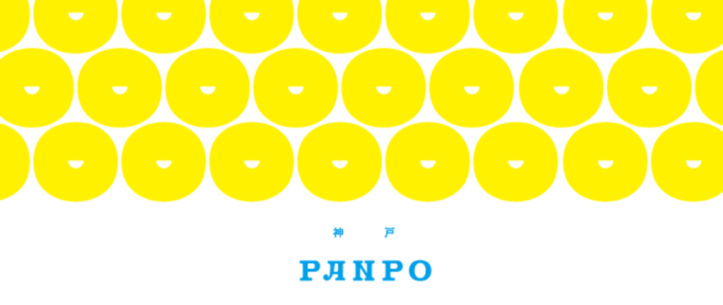 神戸 パン屋めぐり イベント 神戸PANPO 2017 参加店舗一覧