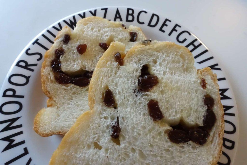 ポールボキューズ 大丸神戸店 神戸 食パン パン 種類 レーズンブレッド