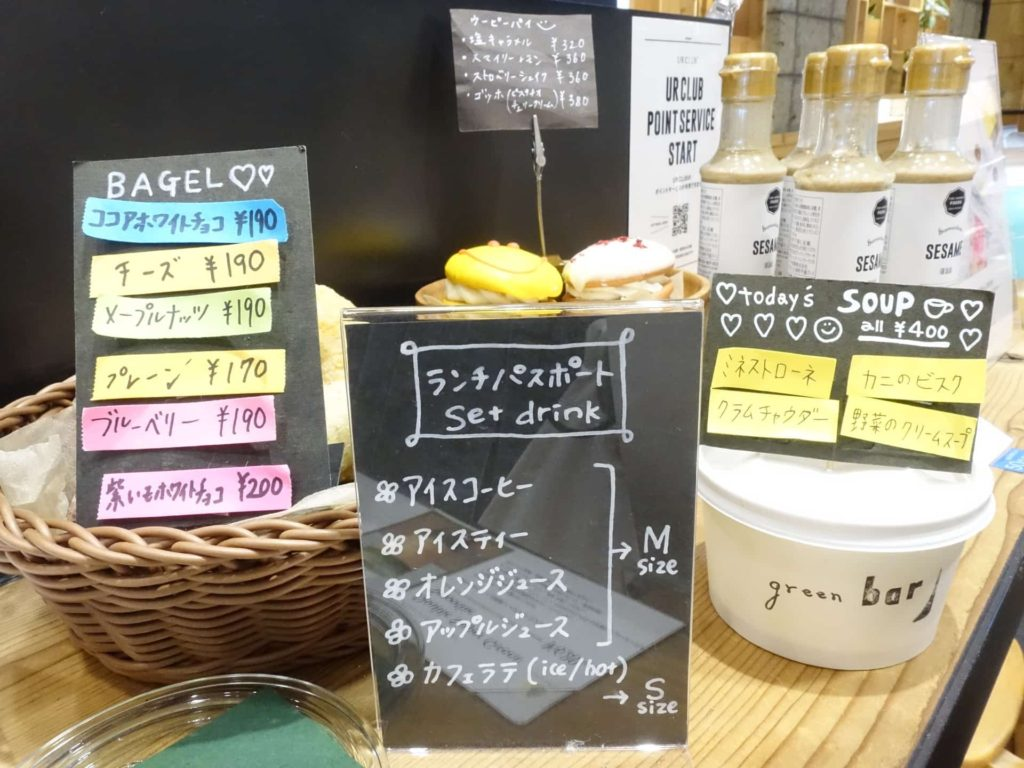 green bar グリーンバー 三宮 メニュー カフェ ランチ ランチパスポート 神戸
