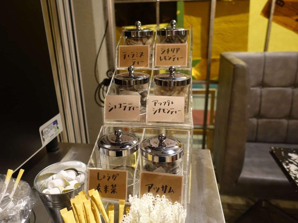 収穫祭 三宮店 ランチ 神戸 ドリンクバー 飲み放題 ぐるなび クーポン