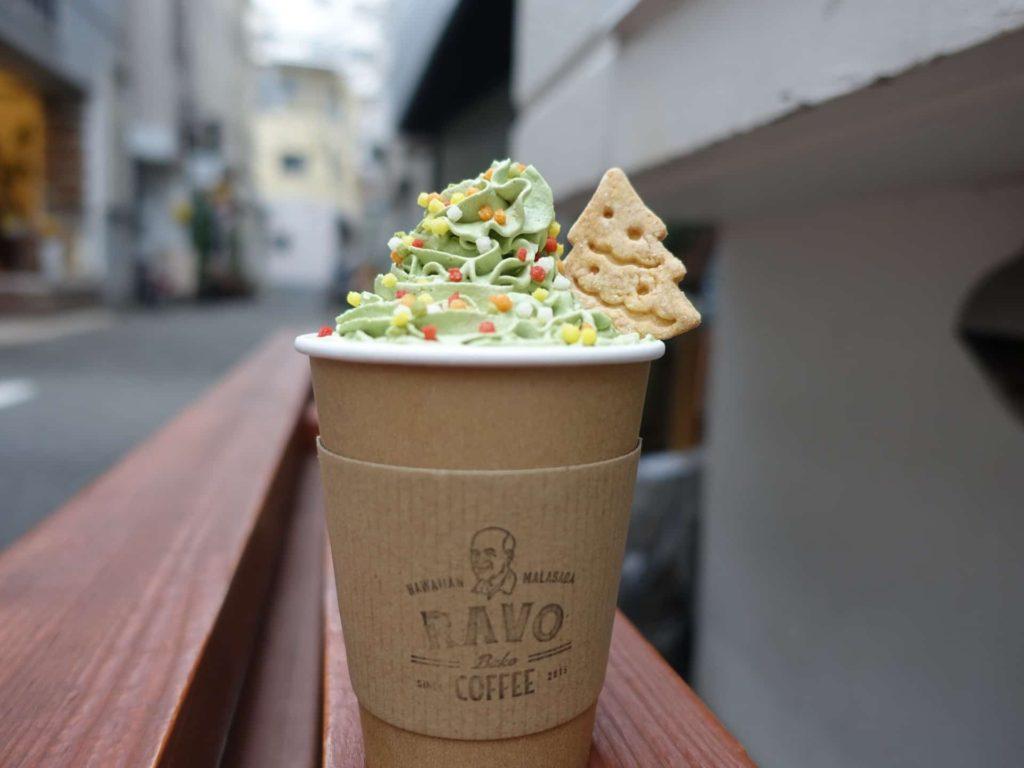RAVO Bake COFFEE ラボベイクコーヒー 神戸 元町店 本店 トアウエスト 期間限定 ラテ クリスマスツリー 12月