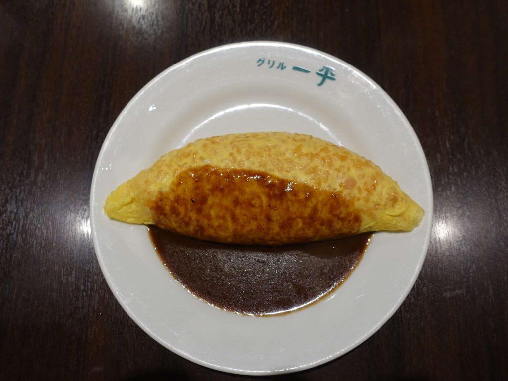 グリル一平 三宮 神戸 洋食 ランチ メニュー オムライス