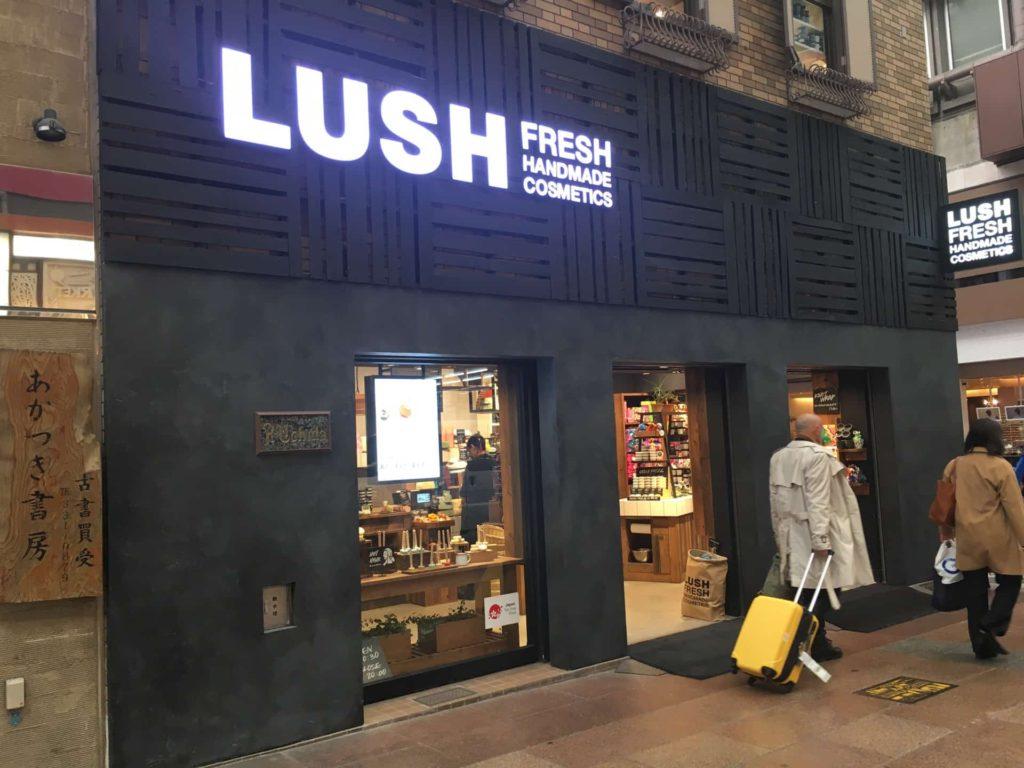 フライングタイガー コペンハーゲン 三宮 神戸 閉店 跡地 LUSH オープン