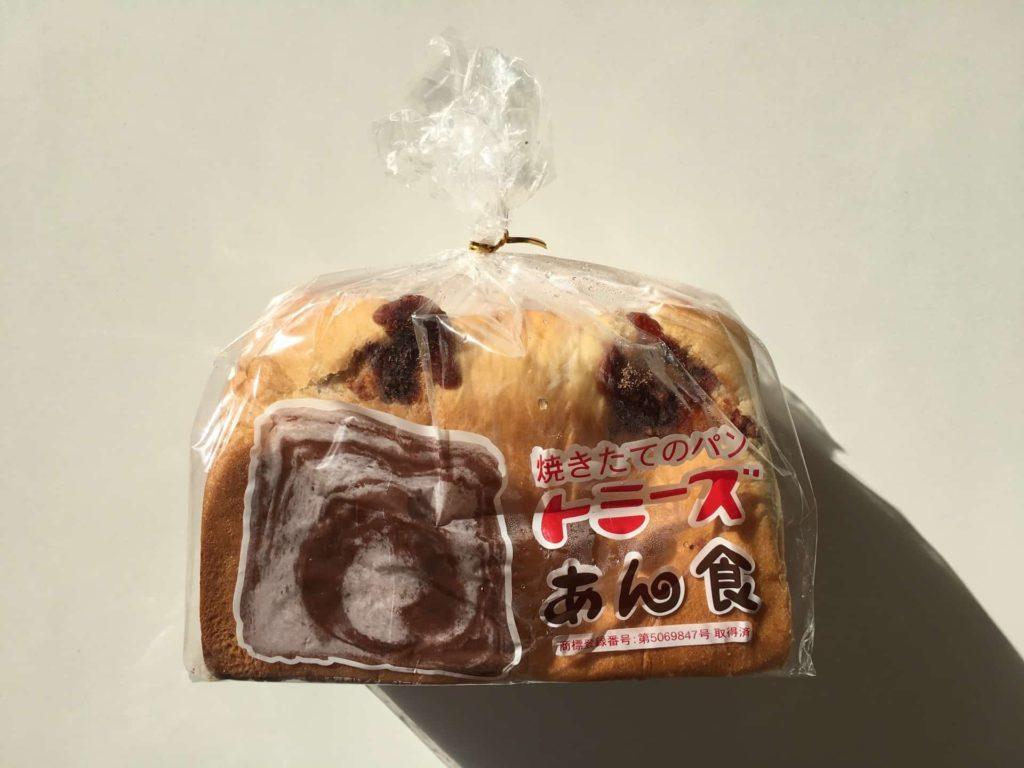 あん食 トミーズ 神戸 あんこ 食パン