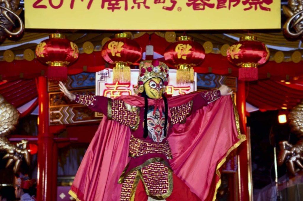 神戸 南京町 春節祭 2018年 開催日 イベント 中華街 変臉
