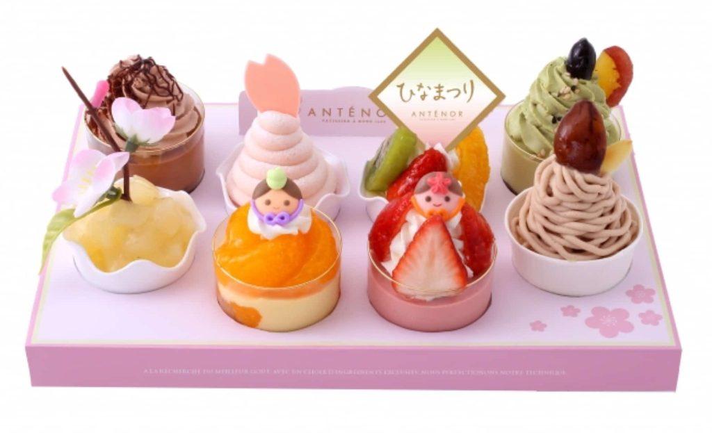 アンテノール ひなまつり ひな祭り ケーキ スイーツ 2018