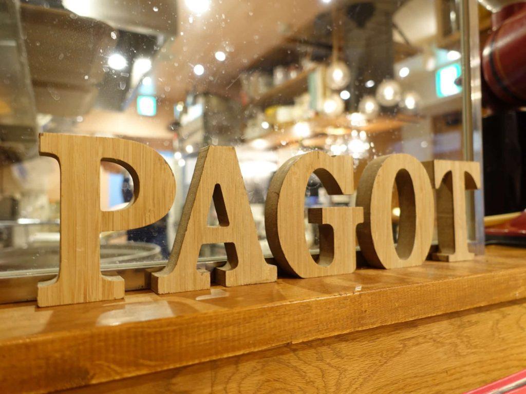 パゴット 元町 ランチ 待ち時間