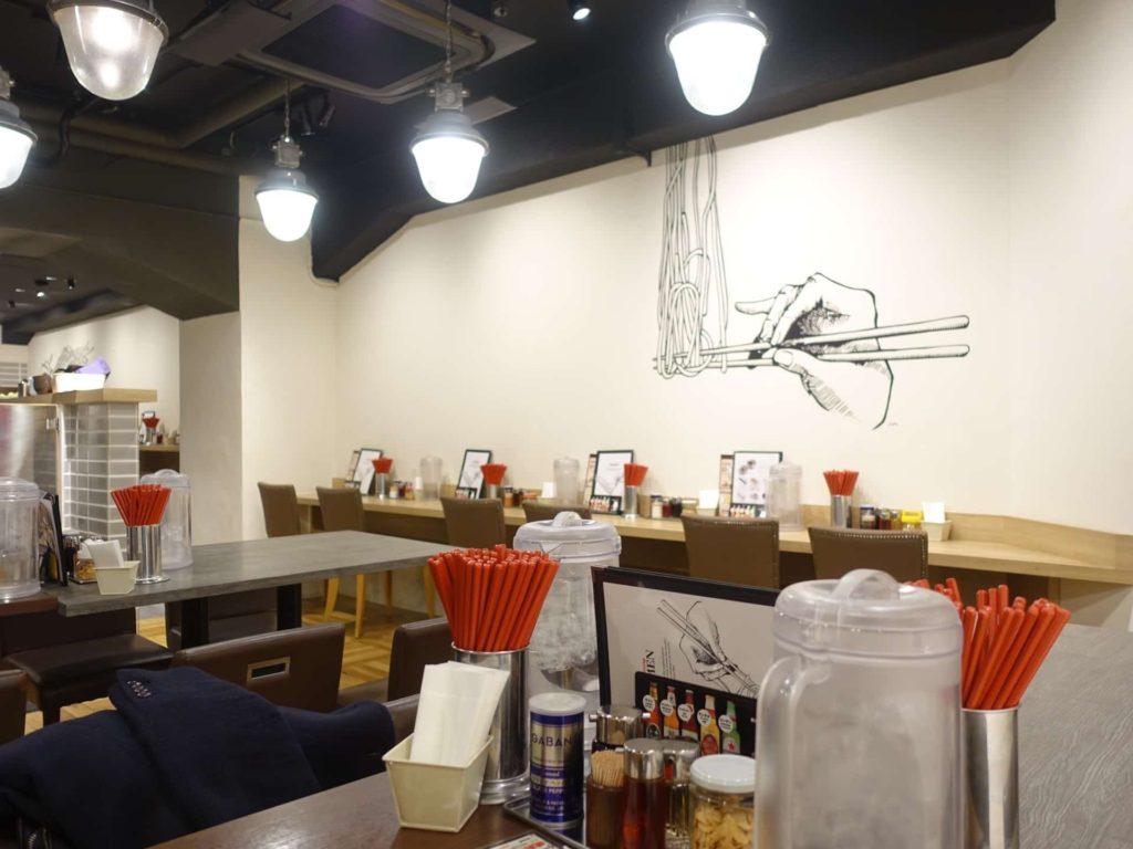 ヌードルダイニング 道麺 タオメン 神戸 三宮 旧居留地 担々麺 坦々麺