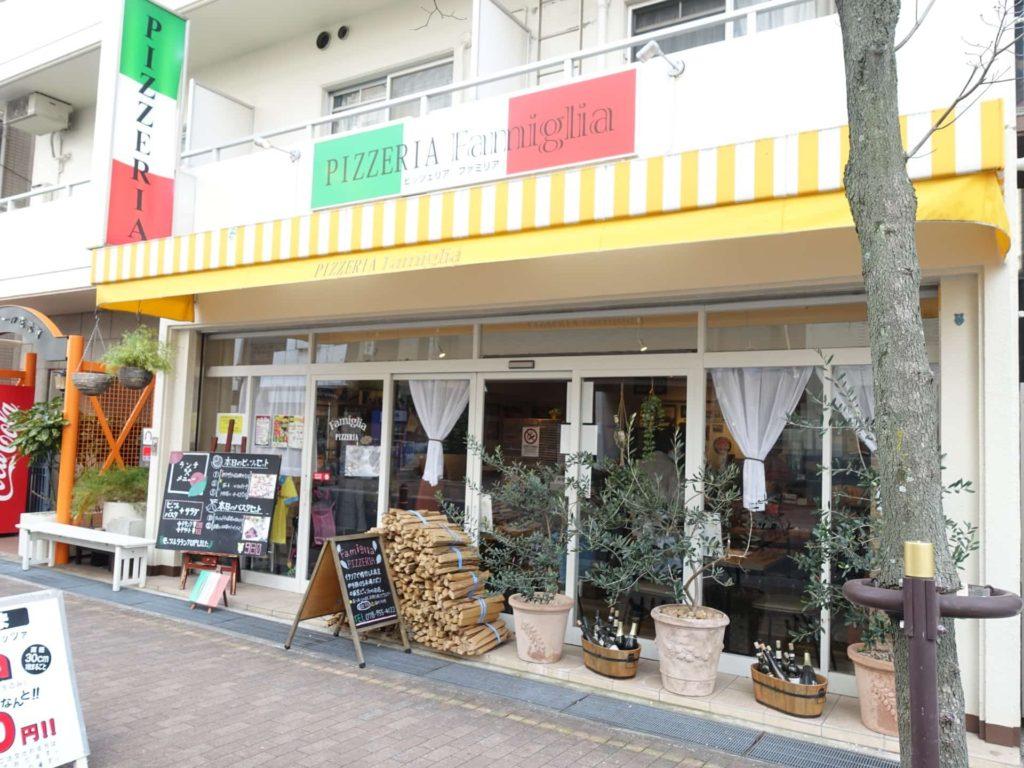ピッツェリア ファミリア 神戸 元町 花隈 ピザ 場所 行き方 アクセス