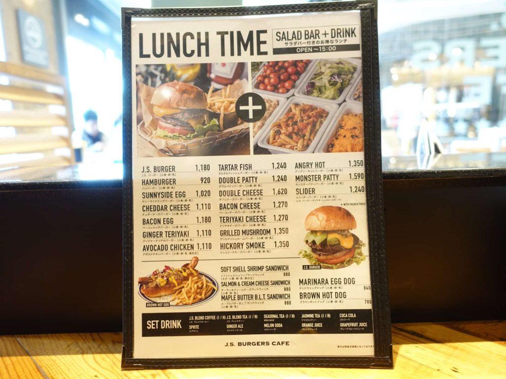 J.S. BURGERS CAFE j s バーガーズ カフェ ミント神戸店 ハンバーガー 三宮 ランチ メニュー 値段