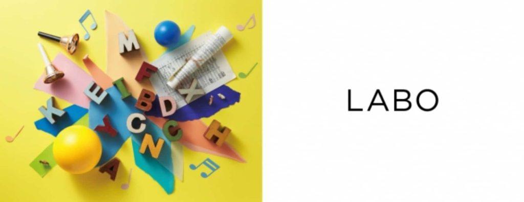 ファミリア神戸元町本店 移転 オープン ファミリア神戸本店 familiar KIDS LABO 2018