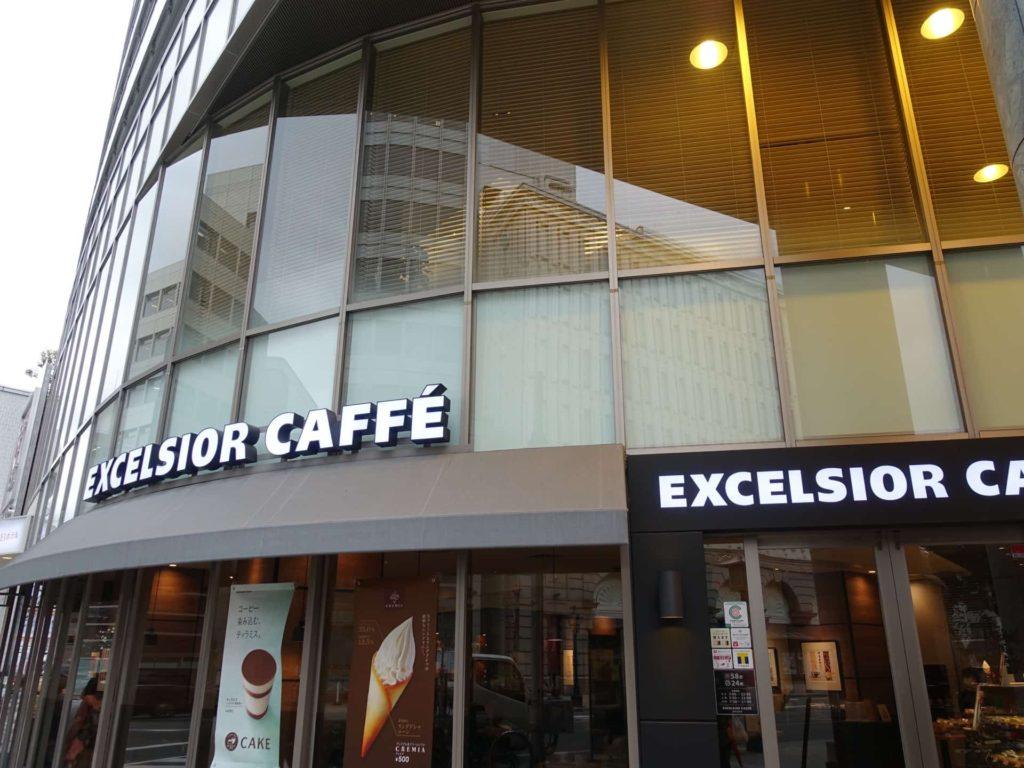 神戸 三宮 元町 カフェ エクセルシオールカフェ 神戸元町店 アクセス 行き方