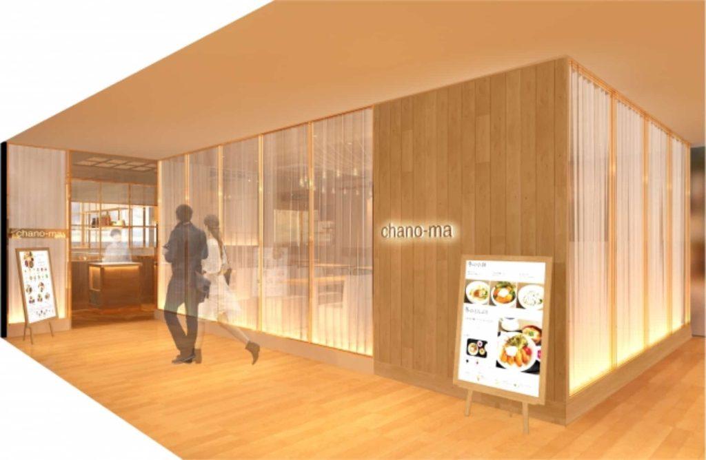 クレフィ 三宮 オープン 2018 chano-ma 神戸 チャノマ 5月29日 カフェ