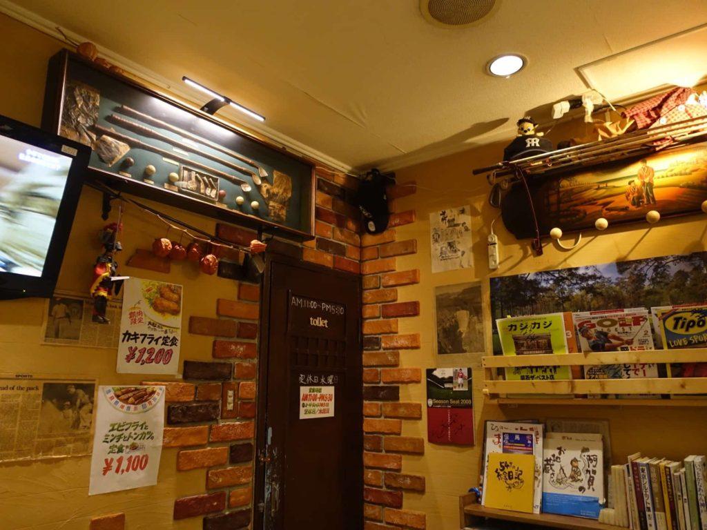 洋食屋 双平 そうへい SO-HEY 神戸 三宮 元町 洋食 カウンター席 テーブル席