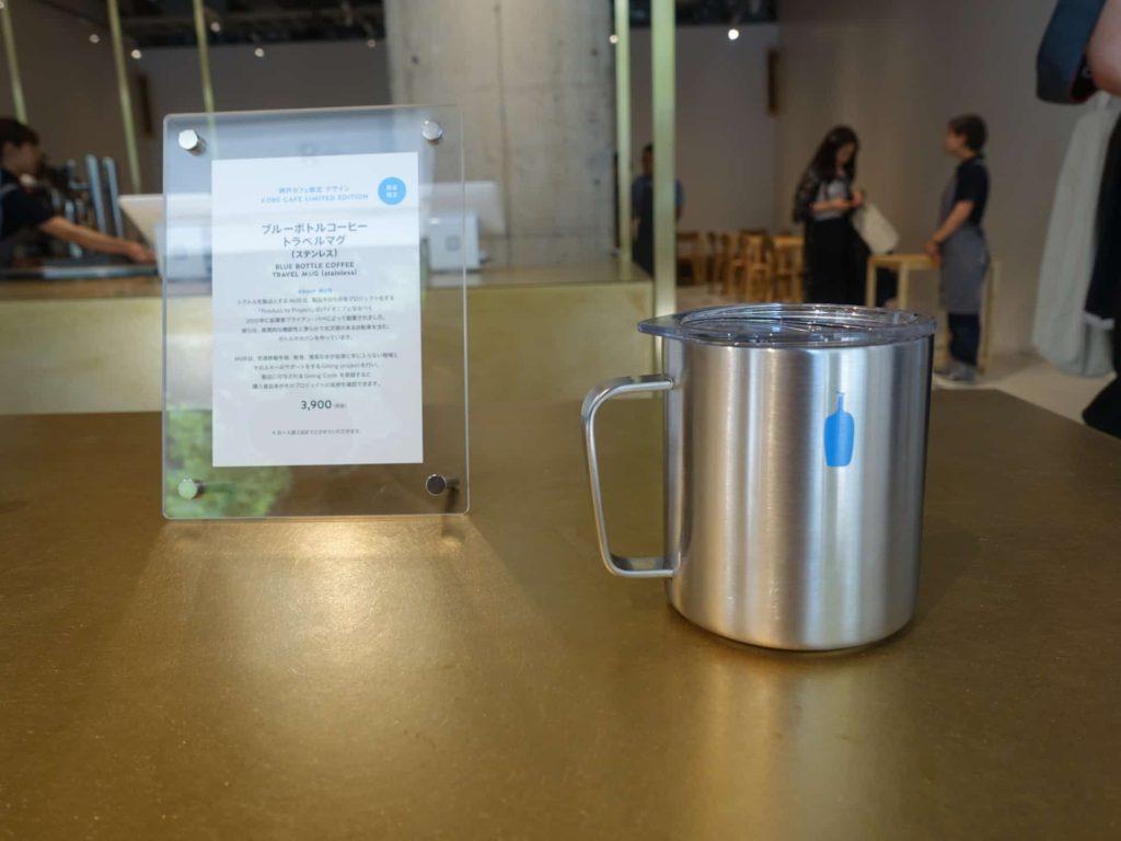 ブルーボトルコーヒー 神戸 元町 三宮 神戸カフェ 限定商品 限定 限定アイテム
