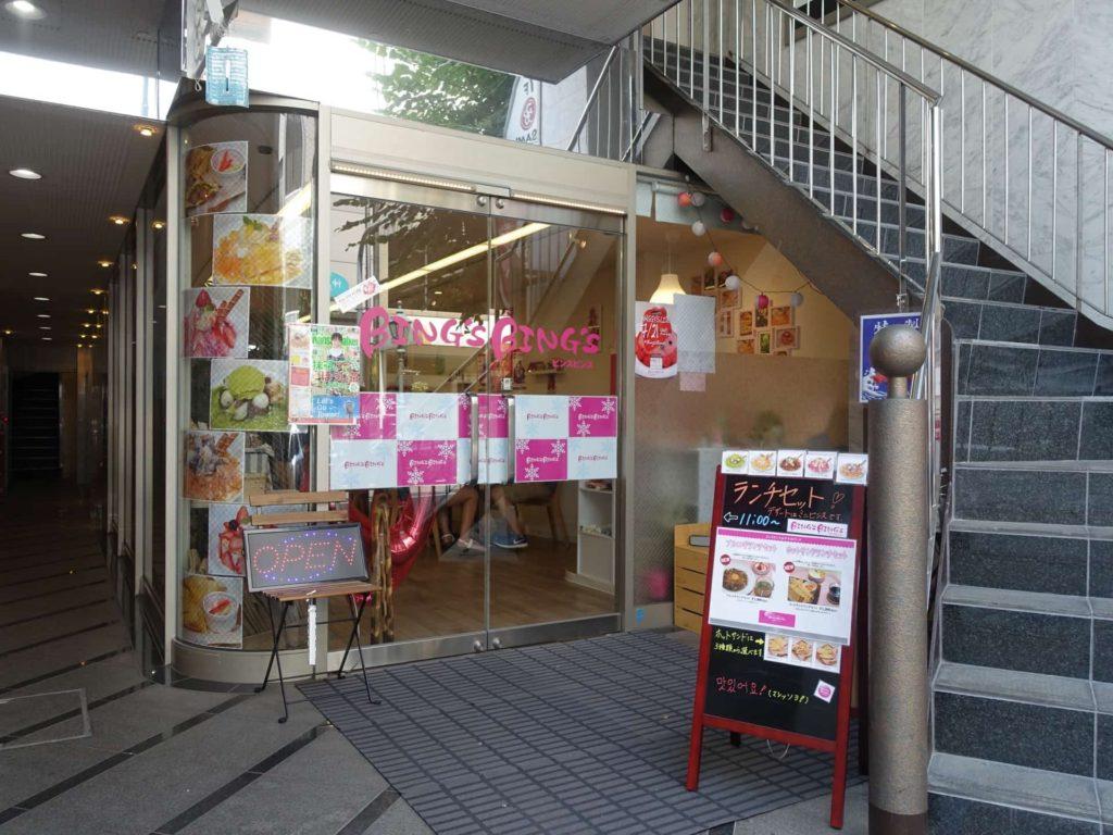 神戸 韓国 かき氷 ビンスビンス ピンス 三宮 元町 トアロード ふわふわ 場所 行き方 アクセス