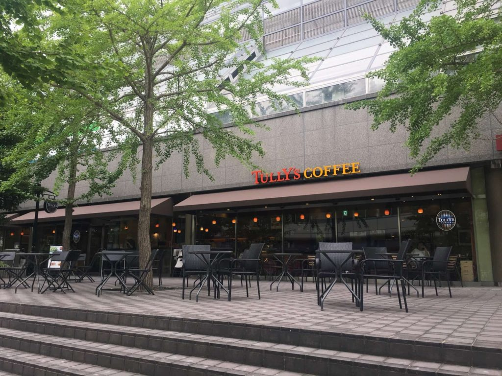 神戸ファッションマート ランチ カフェ タリーズ