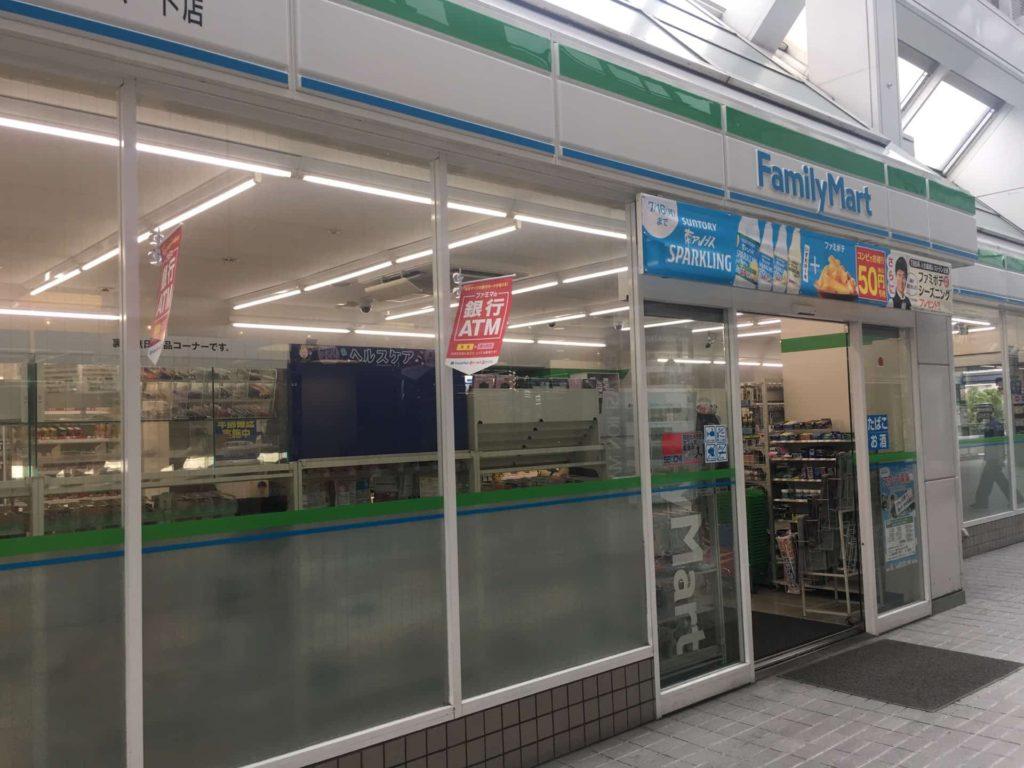 神戸ファッションマート コンビニ ファミマ ファミリーマート