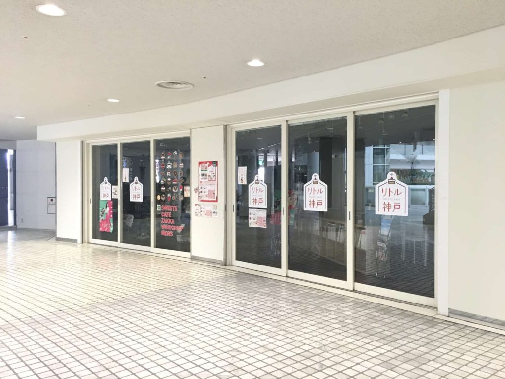 六甲アイランド 六アイ 神戸ファッションプラザ リトル神戸 カフェ ランチ スイーツ