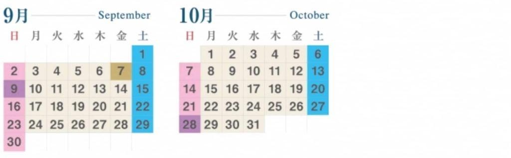 神戸 みなと温泉 蓮 ナイトプール 2018 開催日 値段 料金